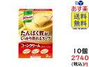 味の素 クノール たんぱく質がしっかり摂れるスープ コーンクリーム 58.4g×10箱 賞味期限2021/7