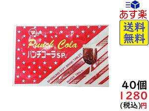 松山製菓 パンチコーラ 4.2g×40袋 賞味期限2022/12
