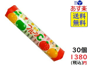 松山製菓 ネオフルーツC 22g×30袋 賞味期限2021/12
