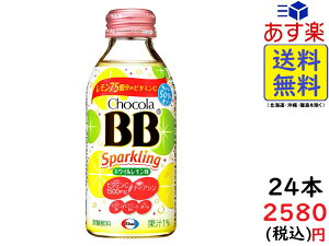 チョコラBBスパークリング キウイ&レモン味140ml 1箱【24本】 賞味期限2020/04