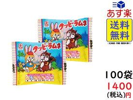 カクダイ製菓 クッピーラムネ 箱  1袋4g入 1箱100袋入 賞味期限2022/02/22