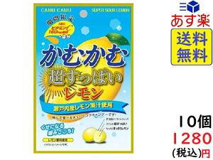 かむかむ超すっぱいレモン 袋 30g ×10個 賞味期限2022/04