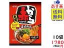 イチビキ 赤から まぜめんの素 54.8g×10袋 賞味期限2021/04/10