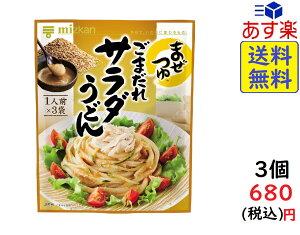ミツカン まぜつゆ ごまだれサラダうどん 87g×3袋 賞味期限 2021/12/09