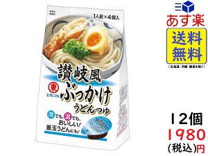 ヒガシマル醤油 讃岐風 ぶっかけうどんつゆ 30g×4個×12袋 賞味期限2020/07/15