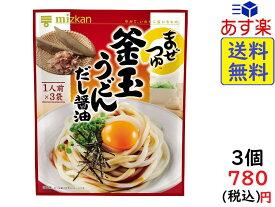 ミツカン まぜつゆ 釜玉うどんだし醤油 87g×3袋 賞味期限 2020/05/16