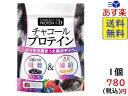 SOUR&Co. チャコールプロテイン the b 210g 賞味期限2020/06/18