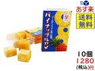 セイカ食品 パイナップルアメ BOX 10粒×10箱 賞味期限2021/09/23