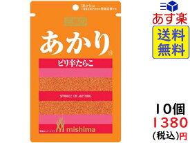 三島 あかり 12g×10個 賞味期限2022/01/19