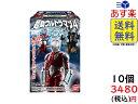 (仮)超動ウルトラマン4 (10個入) (ウルトラマン)