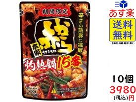 イチビキ 赤から鍋スープ15番(ストレート) 750g×10個 賞味期限2020/11/12