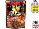 イチビキ 赤から鍋スープ15番(ストレート) 750g×3個 賞味期限2020/11/12