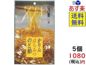 大丸本舗 かりんはちみつのど飴 80g×5袋 賞味期限2022/04