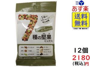 スリージーケア 7種の堅果ミックス ピスタチオ&ピーカンナッツ 22g ×12個 賞味期限2020/10/01