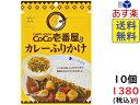 三島 CoCo壱番屋 カレーふりかけ 23g×10個賞味期限2021/09/04