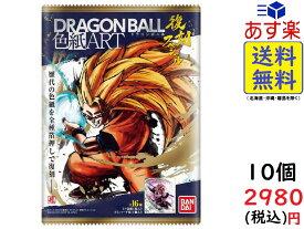 ドラゴンボール 色紙ART 復刻スペシャル (10個入) 食玩・ガム (ドラゴンボール超)
