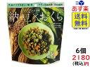 MDホールディングス 大豆習慣 納豆 (だし醤油味) × おくら 30g×6袋 賞味期限2021/5/20