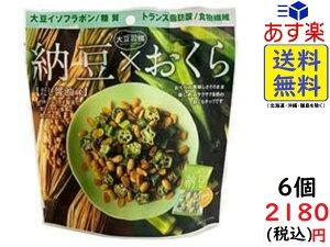 MDホールディングス 大豆習慣 納豆 (だし醤油味) × おくら 30g×6袋 賞味期限2020/12/09