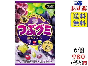春日井製菓 つぶグミ濃厚ぶどう 75g ×6袋 賞味期限2020/11