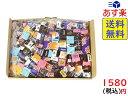 チロルチョコ 105粒セット 賞味期限2021/07