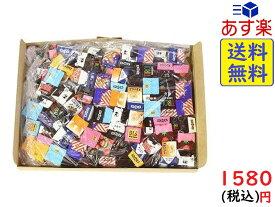 チロルチョコ 105粒セット 賞味期限2021/06