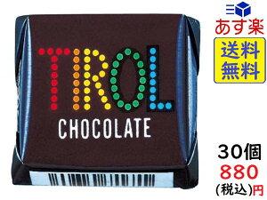 チロル チロルチョコ コーヒーヌガー 1個×30個 賞味期限2021/10