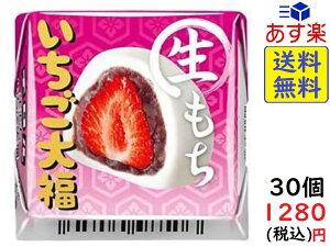 チロル チロルチョコ 生もち いちご大福 1個 ×30個 賞味期限2021/04/24