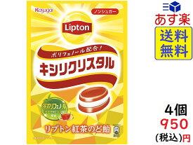 春日井製菓 キシリクリスタル リプトン紅茶 のど飴 58g ×4個賞味期限2022/12
