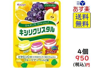 春日井製菓 キシリクリスタル フルーツアソート のど飴 67g×4個賞味期限2022/11