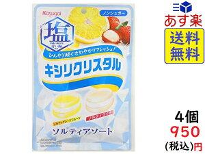 春日井製菓 キシリクリスタルソルティアソート 67g ×4個 賞味期限2022/04