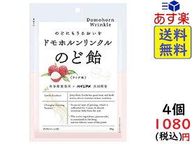 パイン ドモホルンリンクルのど飴 80g ×4袋 賞味期限2022/06