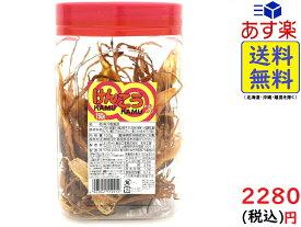 よっちゃん けんこうかむかむ 150g賞味期限2022/02/08