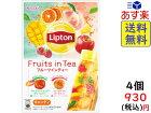 春日井製菓 リプトン フルーツインティー キャンディ 63g ×4個 賞味期限2022/03