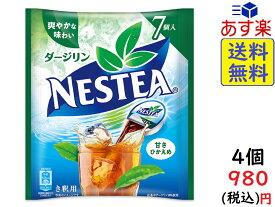 ネスレ ネスティー ポーション ダージリン 7個×4袋 賞味期限2020/12以降