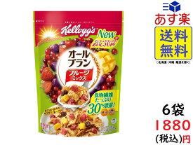 ケロッグ オールブラン フルーツミックス 210g×6袋 賞味期限2020/01