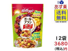 ケロッグ オールブラン フルーツミックス 210g×12袋 賞味期限2020/01