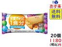 江崎グリコ バランスオン miniケーキ チーズケーキ 20個 栄養補助食品 ケーキバー 賞味期限2021/12