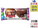 江崎グリコ バランスオン miniケーキ チョコブラウニー 20個 栄養補助食品 ケーキバー 賞味期限2021/11