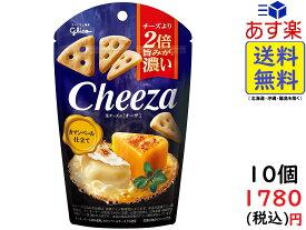 江崎グリコ 生チーズのチーザ カマンベールチーズ仕立て 40g ×10個 賞味期限2022/03