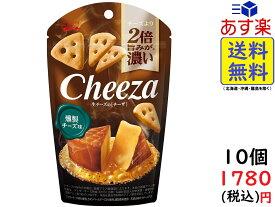江崎グリコ 生チーズのチーザ 燻製チーズ味 40g ×10個 賞味期限2022/03