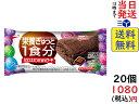 江崎グリコ バランスオン miniケーキ チョコブラウニー 20個 栄養補助食品 ケーキバー 賞味期限2022/01