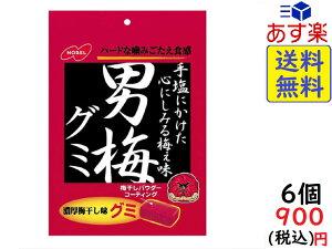 ノーベル 男梅 グミ 38g×6個 賞味期限2020/05