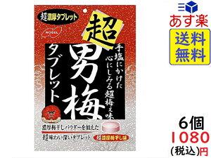 ノーベル 超 男梅 タブレット 30g×6個 賞味期限2020/07