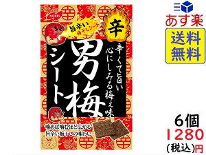 ノーベル 辛 男梅 シート 27g×6個 賞味期限2020/02