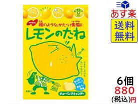 ノーベル レモンのたね 35g×6個 賞味期限2020/05