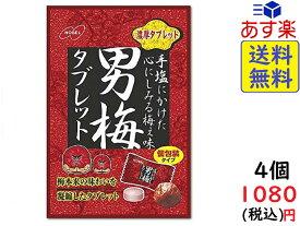 ノーベル 男梅 タブレット 55g×4袋 賞味期限2021/07