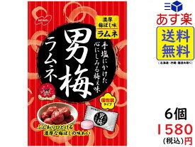 ノーベル 男梅 ラムネ 66g×6袋 賞味期限2020/06