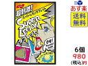ノーベル スーパーレモン タブレット 33g×6個 賞味期限2020/05