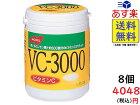 ノーベル VC-3000 タブレット ボトル 150g×8個 賞味期限2021/11