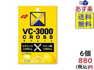 ノーベル VC-3000 クロスタブレットレモン 25g ×6個 賞味期限2021/07
